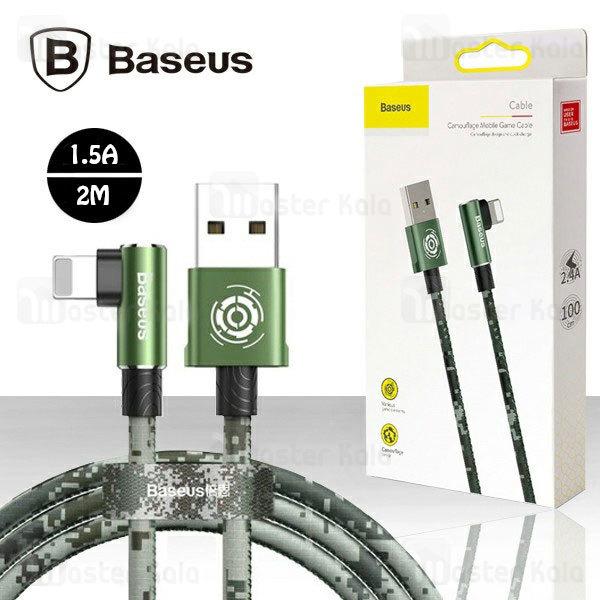 کابل لایتنینگ بیسوس Baseus Camouflage Mobile Game Cable CALMC-B03 توان 1.5 آمپر...