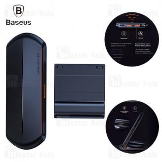 هاب بلوتوثی بیسوس Baseus GAMO Adapter Button Suit جهت اتصال موس و کیبورد