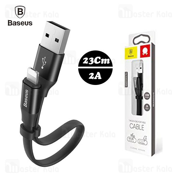 کابل دو کاره بیسوس Baseus Two-in-one Portable Cable 23Cm CALMBJ-01 میکرو و لایتنینگ