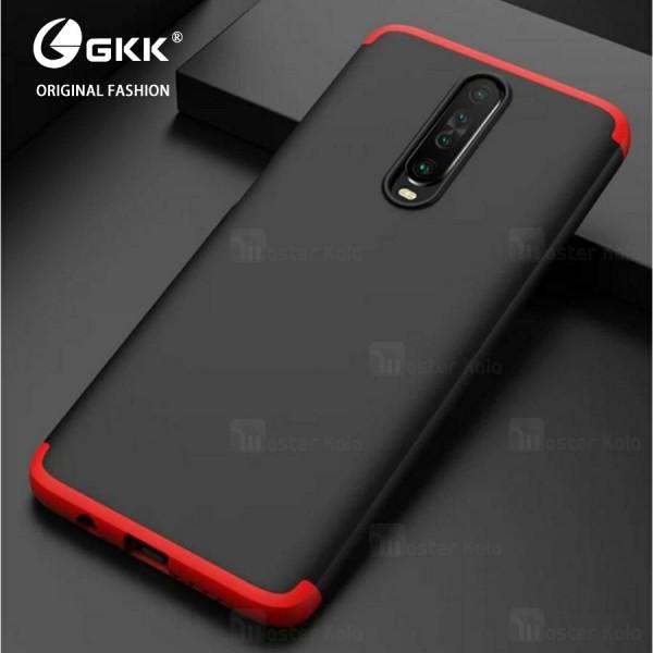 قاب 360 درجه شیائومی Xiaomi Redmi K30 / Poco X2 GKK 360 Full Case
