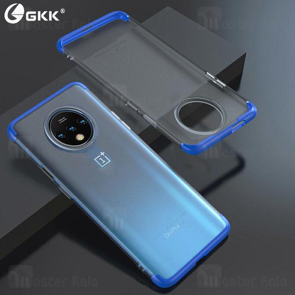 قاب 360 درجه مات وان پلاس OnePlus 7T GKK 360 Matte Full Case
