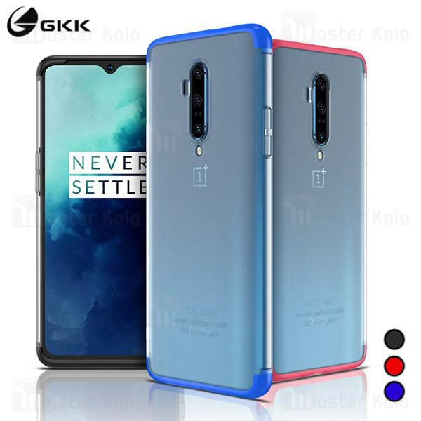 قاب 360 درجه مات وان پلاس OnePlus 7T Pro GKK 360 Matte Full Case