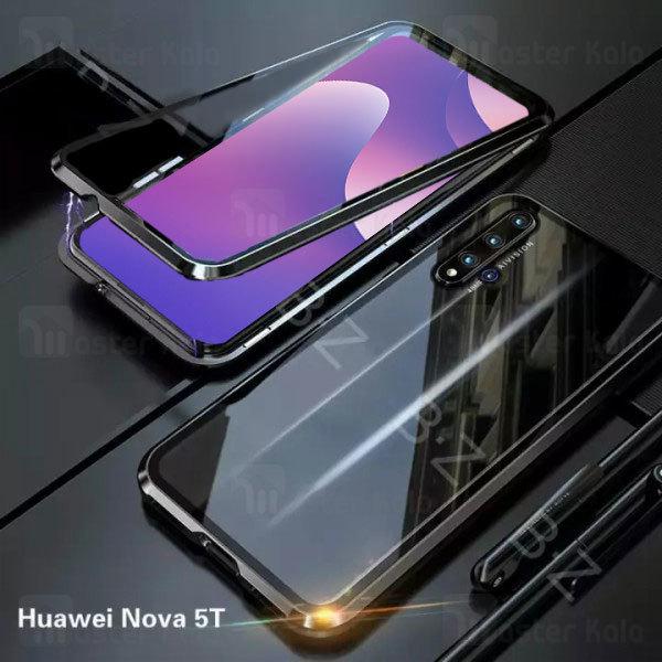 قاب مگنتی هواوی Huawei Nova 5T / Honor 20 Magnetic Case