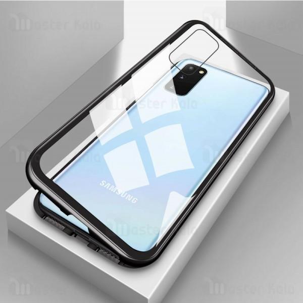 قاب مگنتی سامسونگ Samsung Galaxy S20 Magnetic Case
