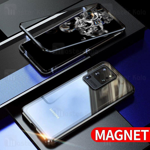 قاب مگنتی سامسونگ Samsung Galaxy S20 Ultra Magnetic Case