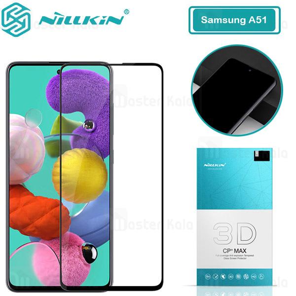 محافظ صفحه شیشه ای دورچسب تمام صفحه نیلکین Samsung Galaxy A51 3D CP+ Max