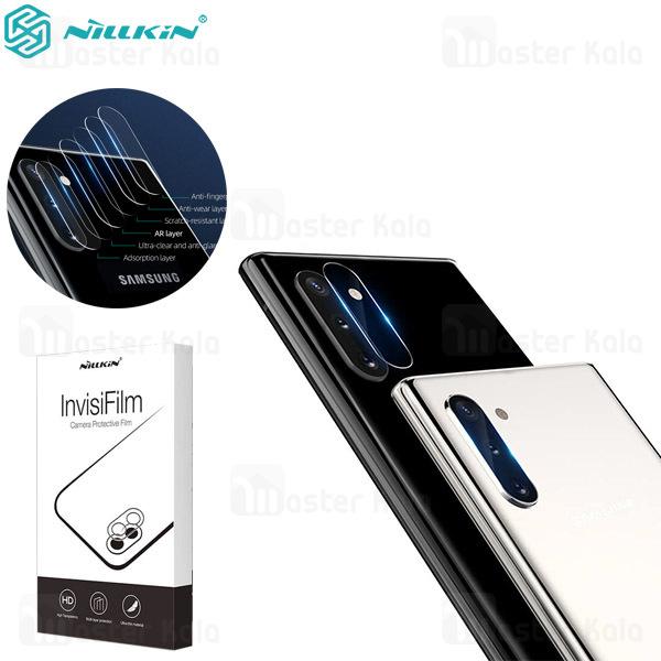 پک دوتایی محافظ لنز دوربین نیلکین Samsung Galaxy Note 10 Plus InvisiFilm Camera Protector