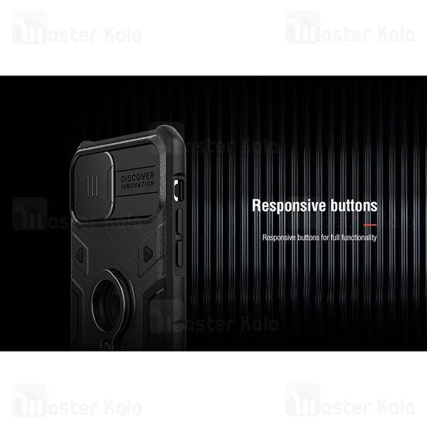 گارد محافظ ضد ضربه نیلکین Apple iPhone 11 Nillkin CamShield Armor Case دارای محافظ دوربین