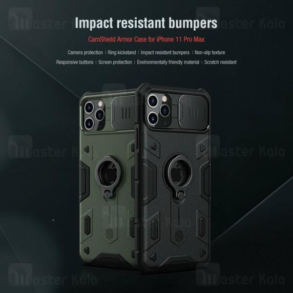 گارد محافظ ضد ضربه نیلکین Apple iPhone 11 Pro Nillkin CamShield Armor Case دارای محافظ دوربین