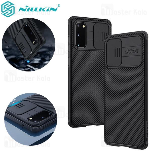 قاب محافظ نیلکین سامسونگ Samsung Galaxy S20 Nillkin CamShield Case دارای محافظ دوربین