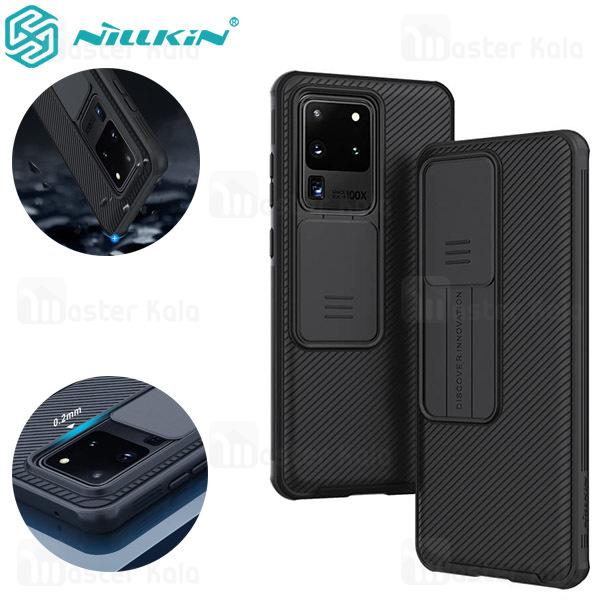 قاب محافظ نیلکین سامسونگ Samsung Galaxy S20 Ultra Nillkin CamShield Case دارای محافظ دوربین...