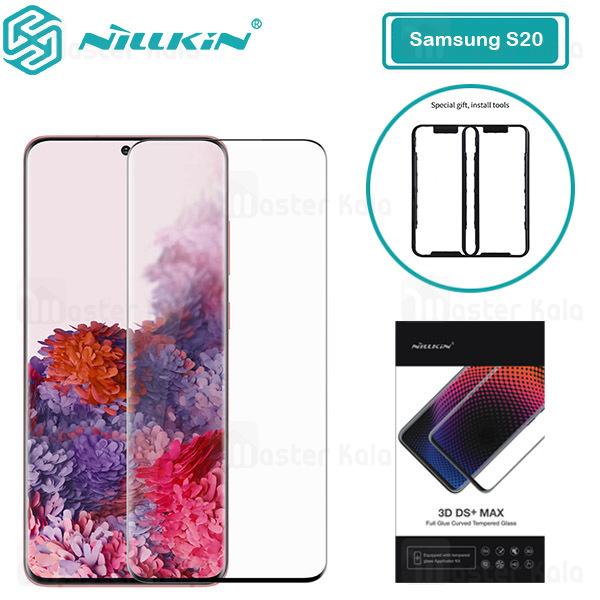 محافظ صفحه شیشه ای تمام صفحه تمام چسب نیلکین Samsung Galaxy S20 Nillkin 3D DS+ Max
