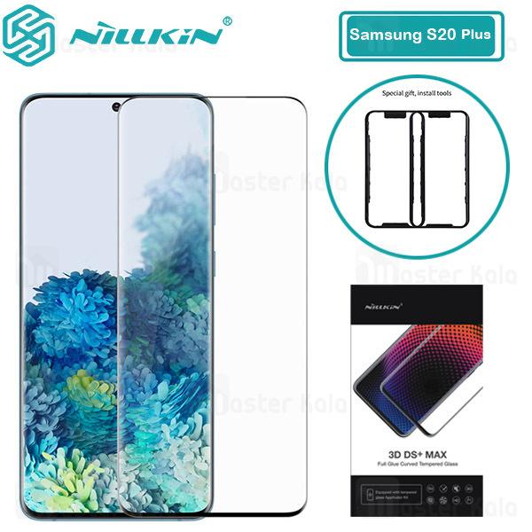 محافظ صفحه شیشه ای تمام صفحه تمام چسب نیلکین Samsung Galaxy S20 Plus Nillkin 3D DS+ Max