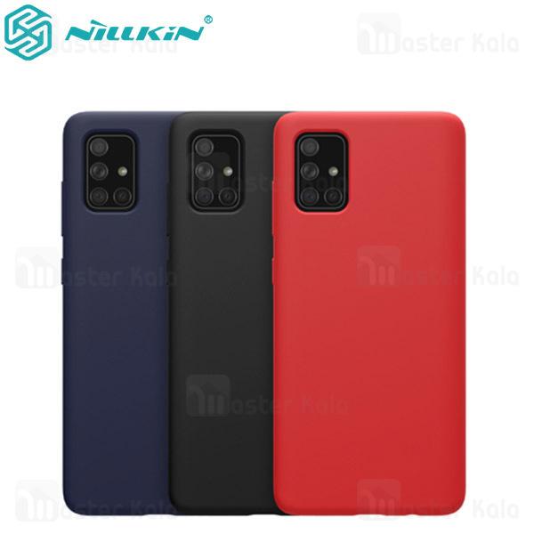 قاب سیلیکونی نیلکین سامسونگ Samsung Galaxy A51 Nillkin Flex PURE Case