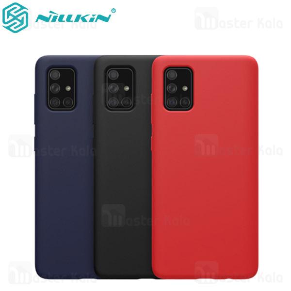 قاب سیلیکونی نیلکین سامسونگ Samsung Galaxy A71 Nillkin Flex PURE Case