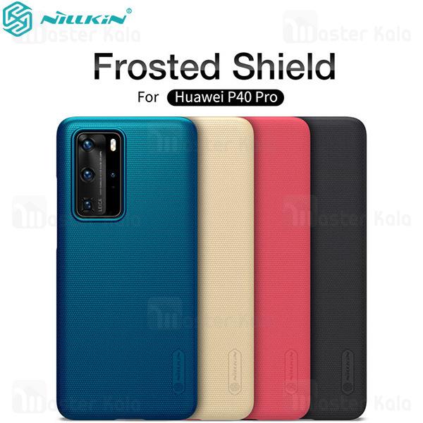 قاب محافظ نیلکین هواوی Huawei P40 Pro Nillkin Frosted Shield