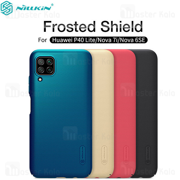 قاب محافظ نیلکین هواوی Huawei P40 Lite / Nova 6 SE / Nova 7i Nillkin Frosted Shield...
