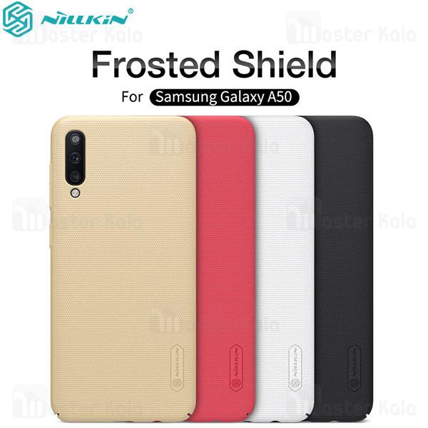 قاب محافظ نیلکین سامسونگ Samsung Galaxy A50 / A505 Nillkin Frosted Shield