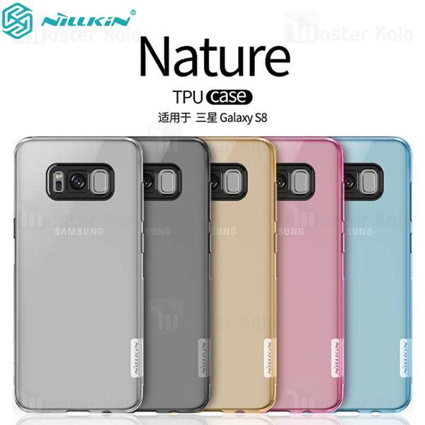 قاب ژله ای نیلکین سامسونگ Samsung Galaxy S8 Nillkin Nature TPU
