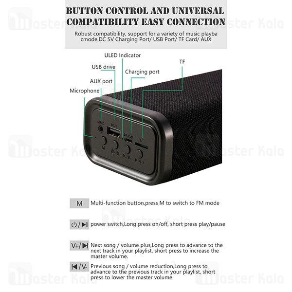 اسپیکر بلوتوث ریمکس Remax M33 Bluetooth Speaker 10W دارای درگاه USB و رم