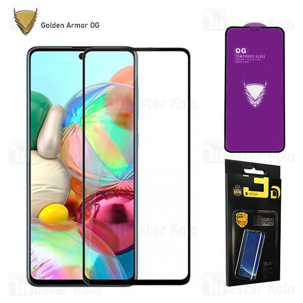 محافظ صفحه شیشه ای تمام صفحه تمام چسب OG سامسونگ Samsung Galaxy A51 OG 2.5D Mocol Glass