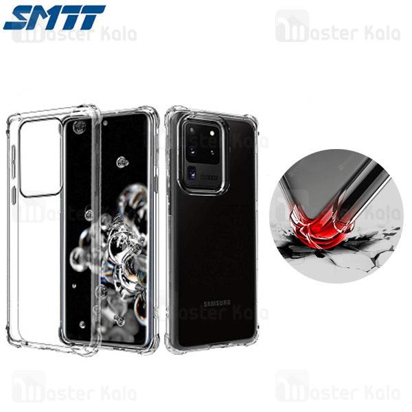 قاب ژله ای ضد ضربه سامسونگ Samsung Galaxy S20 Ultra Smtt ShockProof AirBag