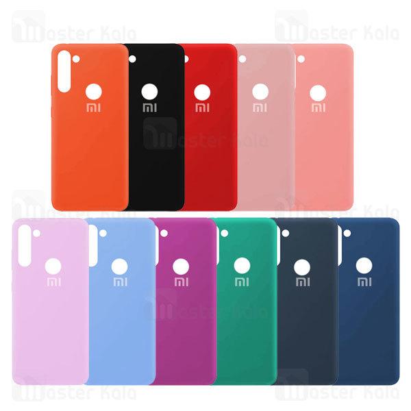 قاب سیلیکونی شیائومی Xiaomi Redmi Note 8 Silicone TPU Case Close Down