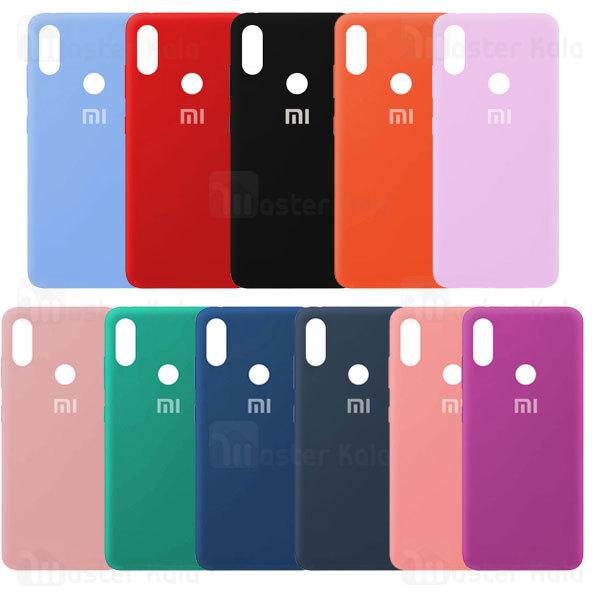 قاب سیلیکونی شیائومی Xiaomi Mi 8 / Mi8 Silicone TPU Case Close Down