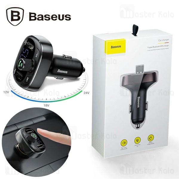 شارژر فندکی و پخش کننده بلوتوث Baseus T Typed Bluetooth CCTM-01 فلش و رم خور