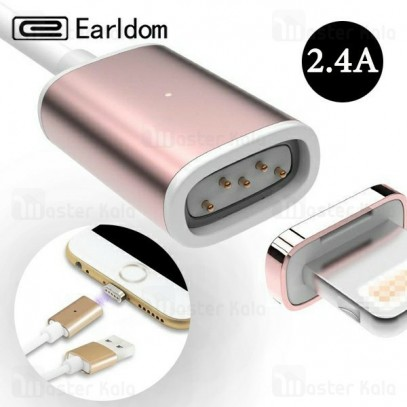 کابل مگنتی لایتنینگ ارلدام Earldom ET-MC06 Magnetic Cable توان 2.4 آمپر |