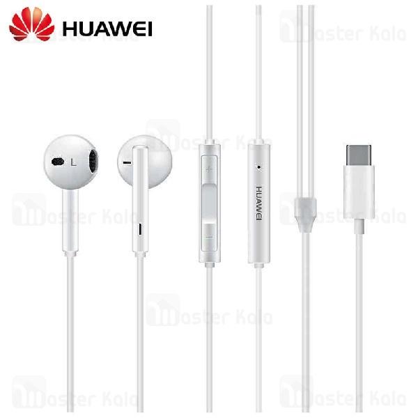 هندزفری تایپ سی اصلی هواوی Huawei CM33 EarPods Type-C