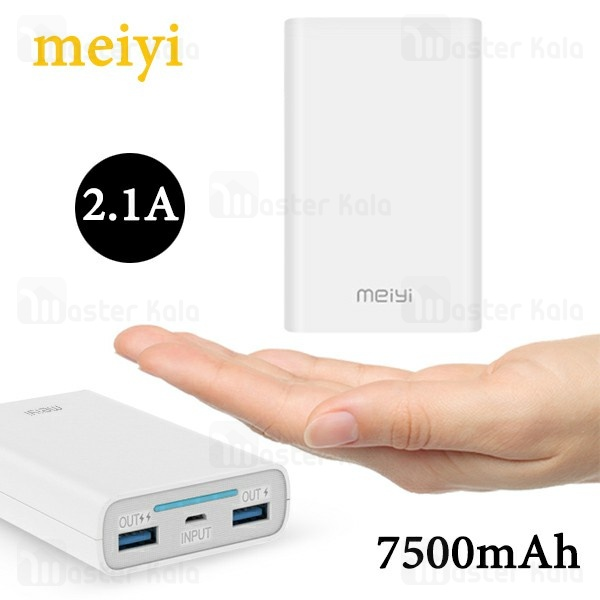 پاوربانک 7500 میلی آمپر Meiyi GT3 Power Bank توان 2.1 آمپر
