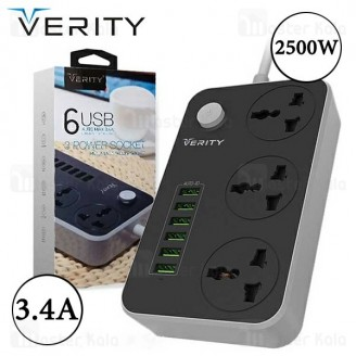 سه راهی برق و شارژ وریتی VERITY PS3110 Power Strip دارای 6 پورت USB