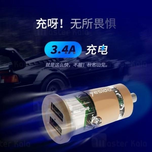 شارژر فندکی 2 پورت یسیدو Yesido Y28 Car Charger توان 3.4 آمپر