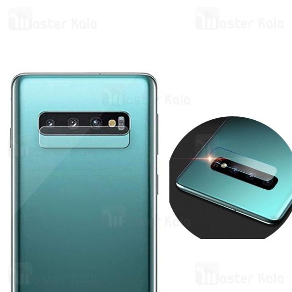 محافظ لنز دوربین شیشه ای موبایل سامسونگ Samsung Galaxy S10 / S10 Plus