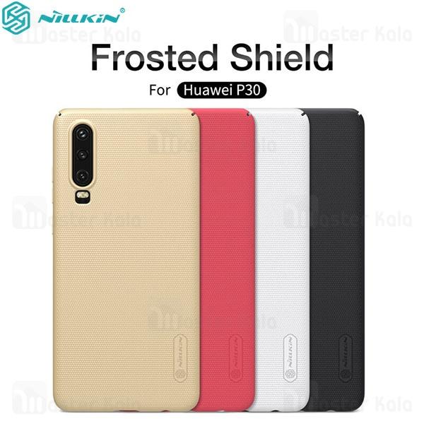 قاب محافظ نیلکین هواوی Huawei P30 Nillkin Frosted Shield
