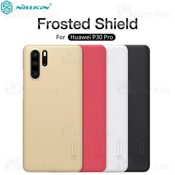 قاب محافظ نیلکین هواوی Huawei P30 Pro Nillkin Frosted Shield