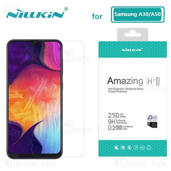 محافظ صفحه شیشه ای نیلکین سامسونگ Samsung Galaxy A20 / A30 / A50 / M30 / M30s Nillkin H+ Pro