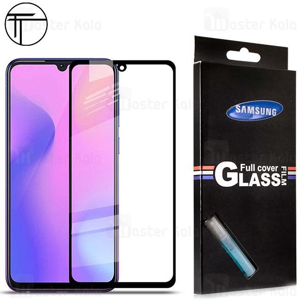 محافظ صفحه شیشه ای تمام صفحه تمام چسب TT سامسونگ Samsung Galaxy M10