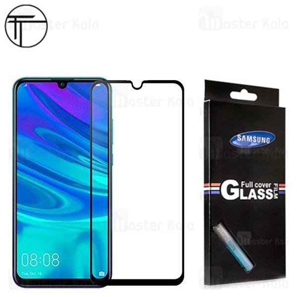 محافظ صفحه شیشه ای تمام صفحه تمام چسب TT سامسونگ Samsung Galaxy M20