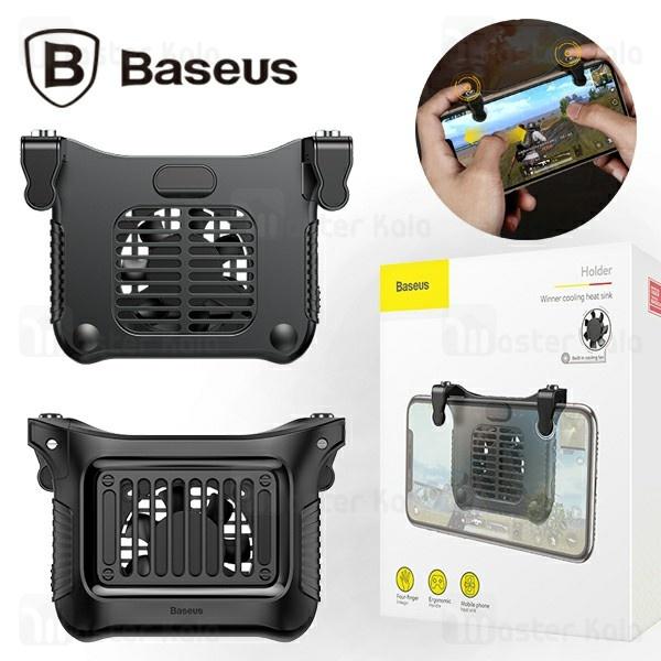 دسته بازی فن دار بیسوس Baseus winner cooling heat sink SUCJLF-01