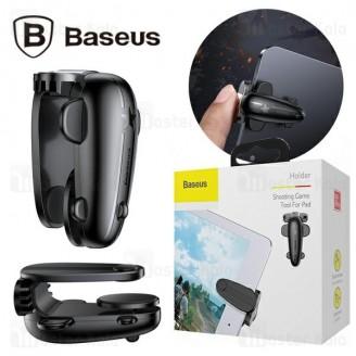 دسته بازی انگشتی بیسوس Baseus shooting game tool for pad ACPBCJ-01