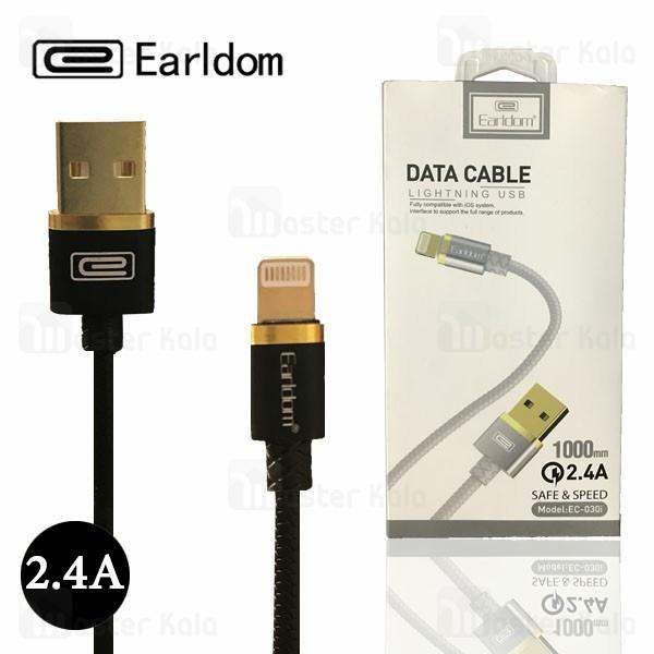 کابل لایتنینگ ارلدام Earldom EC-030i Cable توان 2.4 آمپر به طول 1 متر
