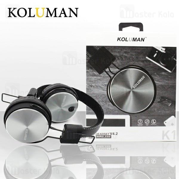 هدفون بلوتوث کلومن KOLUMAN K1 Deluxe Bluetooth Headphone رم خور