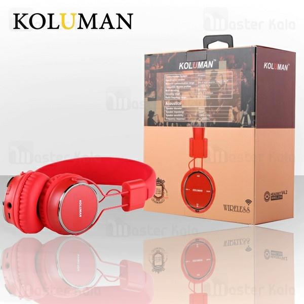 هدفون بلوتوث کلومن KOLUMAN K2 Bluetooth Headphone رم خور