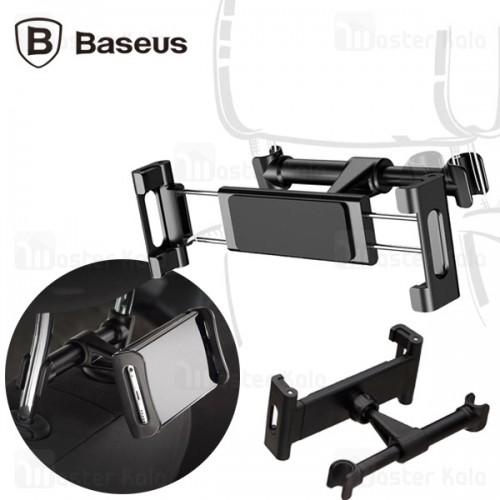 پایه نگهدارنده موبایل صندلی عقب بیسوس Baseus Back Seat Car Mount SUHZ-01
