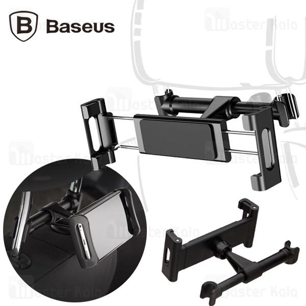 پایه نگهدارنده موبایل صندلی عقب بیسوس Baseus Backseat Car Mount SUHZ-01