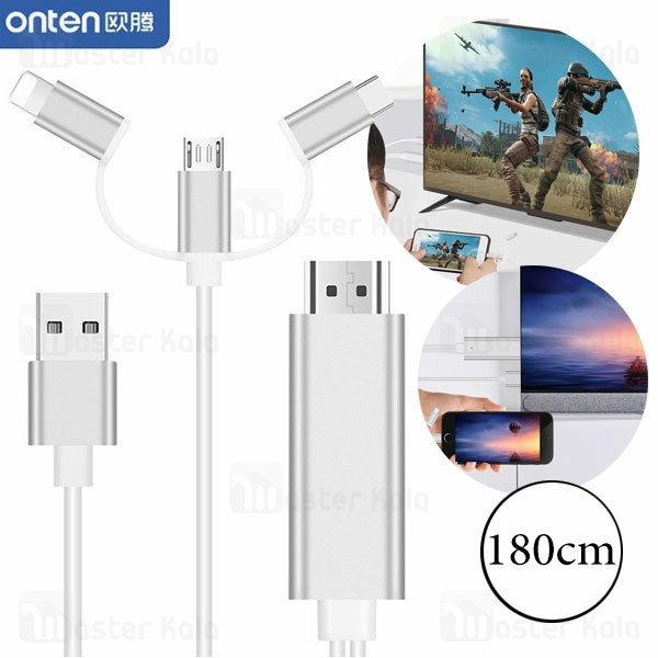 کابل HDMI سه سر ONTEN OTN-7537A Plug And Play انتقال تصویر و شارژ