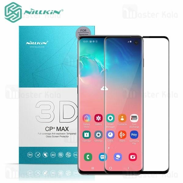 محافظ صفحه شیشه ای تمام صفحه نیلکین Samsung Galaxy S10 Nillkin CP+ Max