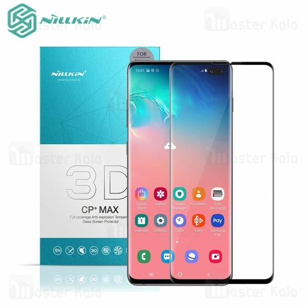 محافظ صفحه شیشه ای تمام صفحه نیلکین Samsung Galaxy S10 Plus Nillkin CP+ Max